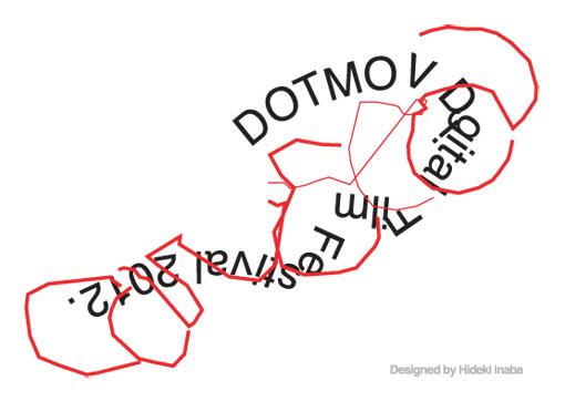 Dotmov 2012
