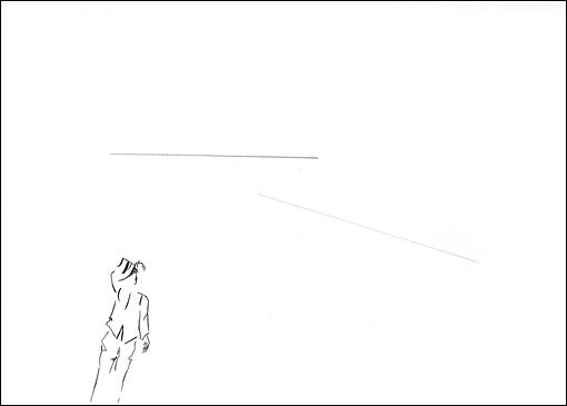 Et Sans Ciel / Srédérique Fantune